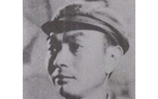 王友群:中共特务无孔不入 连蒋介石身边也有