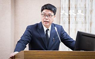 将兼任台海基会副董  邱垂正:陆委会循例派任