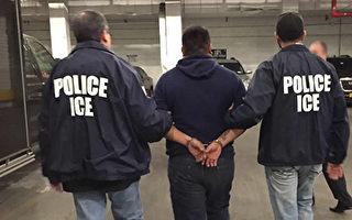 ICE洛杉矶抓捕150名非法移民 九成有前科