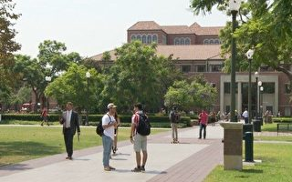 防中共滲透美國高等學府 美國會推新法案