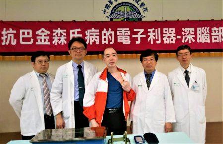 """54岁沈先生(中)接受""""脑深部刺激术""""治疗,目前已能正常生活且行走自如。"""