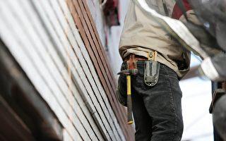 維州建築工人年薪超15萬 工地補貼引爭議