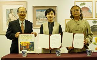 台收藏家捐馆藏 郑丽君:重建台湾艺术史跨一大步