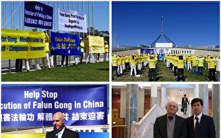 加律师麦塔斯与美博士在澳吁制止中共活摘