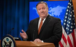 蓬佩奥:伊朗正加速发展导弹 敦促国际施压