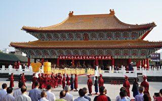 高雄市祭孔仪节依明代礼制 全台最富特色