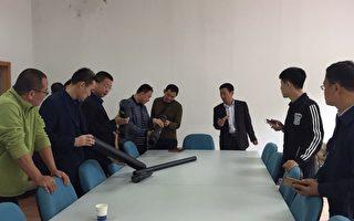 上海企業家抵美 揭山東官商勾結黑幕(上)