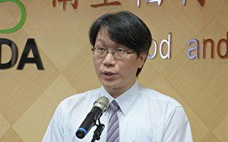 亞培安素變質事件 台北市衛生局下午公布報告