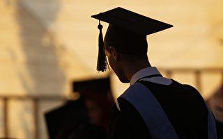 报告:澳洲大学毕业生起薪低于10年前