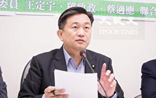 台湾人若领中国居住证  立委拟修法除籍