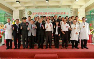 嘉义县首家公立日照服务中心开幕启用