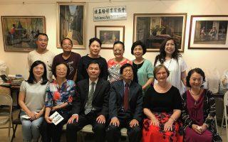 北美粉彩画家协会联展13日揭幕  庆协会成立20周年