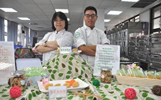 客家伴手禮糕餅創意大賽 中州科大榮獲金獎