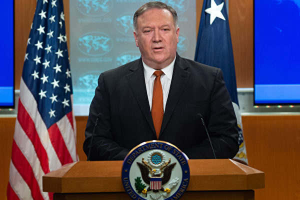 美國國務院宣佈2020為「自由第一年」