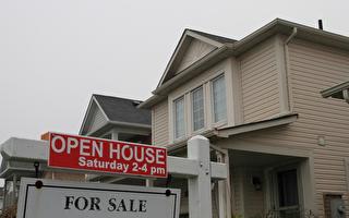 加拿大房价涨幅跌至过去九年新低