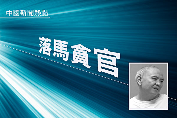 无本炒卖8套房 杭州地税局官员获刑
