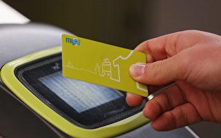 维州拟推手机刷卡乘车 安卓用户最先体验