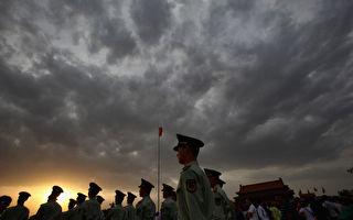 陈思敏:中共政法系统涉黑潮的背后