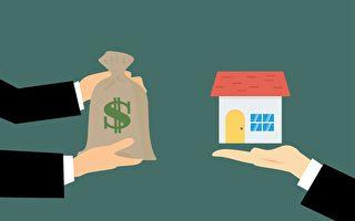 無住房可負擔問題 是選擇「生活」還是「負債」