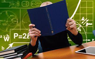 大學學習:如何激發和保持學習動力