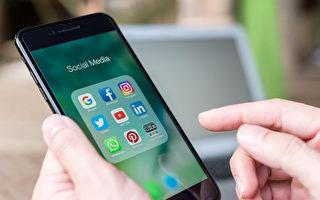 防社交媒體左右大選 選舉局擬購設備監控
