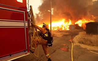 加州部分大火原因難確定  不利今後防範