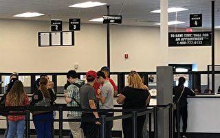 DMV排隊時間過長 州長下令審計