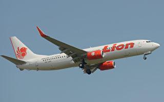 印尼獅航墜機發現殘骸 189人生死不明