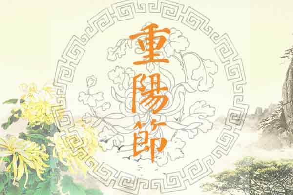 重陽節 聚焦中國難以安享晚年的老人們