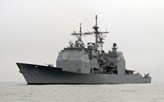 美2军舰航经台海 中共多艘军舰尾随