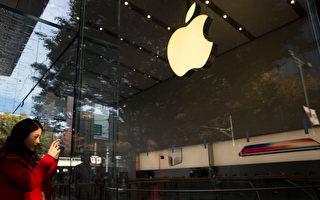 iPhone新機銷售不如預期 澳美果粉青睞舊款