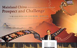 台啟動兩岸關係元年 陳明通提「改革開放2.0 」