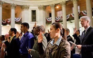 美国入籍等待时间延长 最长需2年2个月