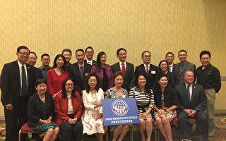 29名华裔11月参选公职