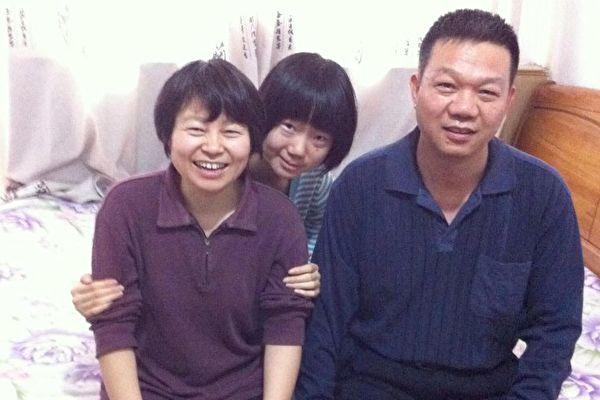 石家莊公司副總裁被非法綁架 妻女美國營救