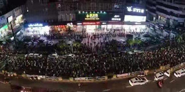 粤万民上街大游行 抗议建高危废物处理中心