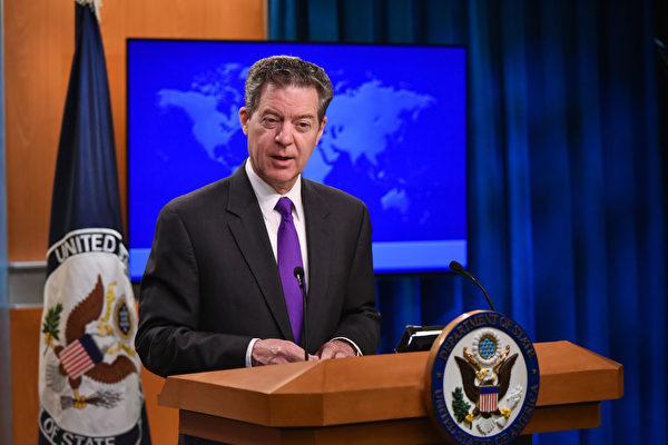 美國國務院新聞會 宗教大使:中共殘酷迫害法輪功