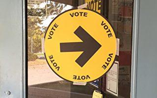 多伦多市选提前投票 从今天开始