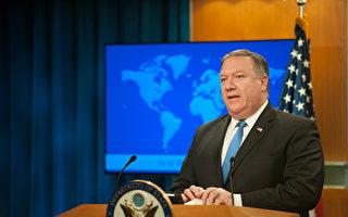 回應國際法院裁決 美宣布終止美伊友好條約