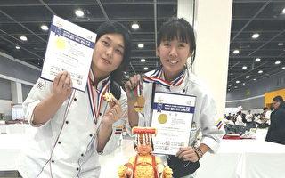2018AFA韓國世界廚藝大賽 「翻糖媽祖」奪冠