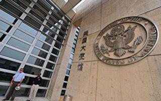 美不会派高阶官员出席中国国际进口博览会