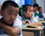 取消小學生作業?中共政協委員提案惹爭議