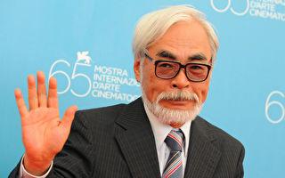 宮崎駿獲洛杉磯影評人協會終身成就獎