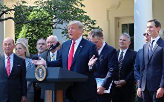 美加墨达新自贸协议 为何是川普的重大胜利