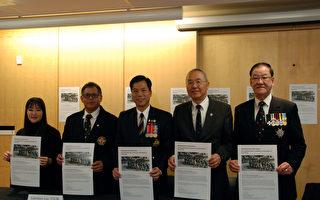 四團體將聯合紀念香港保衛戰