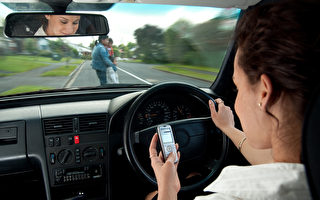 卑诗省府10月30日宣布,从11月1日开始,对超速、醉驾和吸毒后驾驶,以及分心驾驶的罚款将升高20%。(Fotolia)