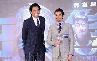 2019香港金像奖提名公布 郭富城周润发争影帝