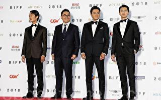 第23屆釜山國際影展開幕 眾星紅毯亮相