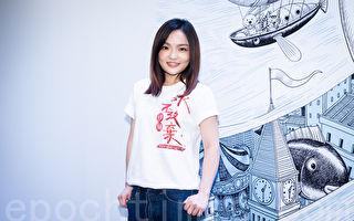 35岁徐佳莹幽默报喜:我刚刚生了一个孩子