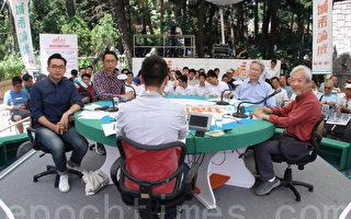 香港政党倡风灾立例停工 商界反对